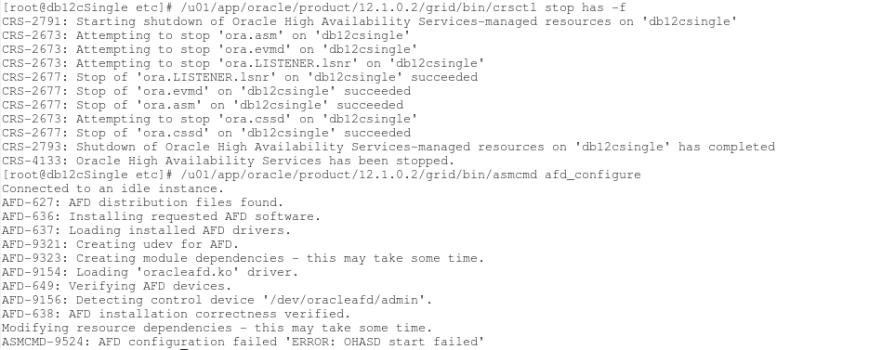 afd_configure